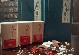 特色健康礼品——太和药茶系列礼盒