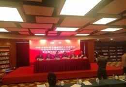 中国卫生信息与健康医疗大数据学会中医药专业委员会成立,太和医室姚蕤聘任为专委会委员