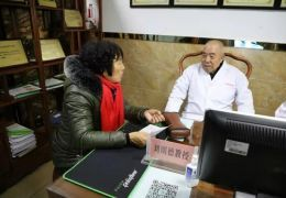 长安中医学派学者刘明德老先生至蒲城县中医医院参加健康扶贫义诊活动